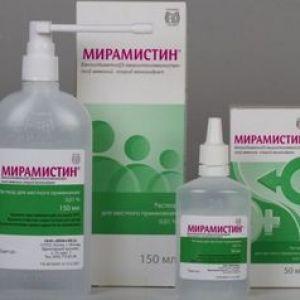 Промивання носа мирамистином при вагітності